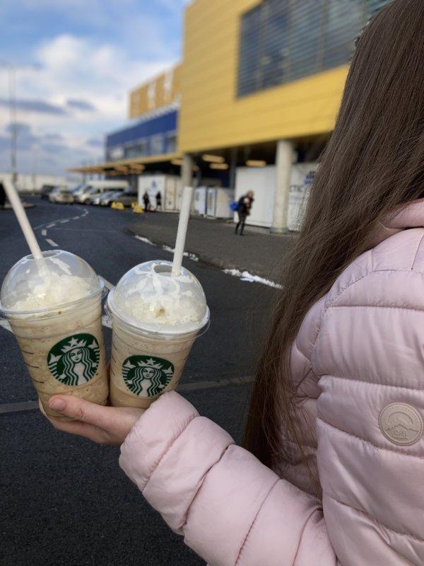 Starbucks Homepark Zličín